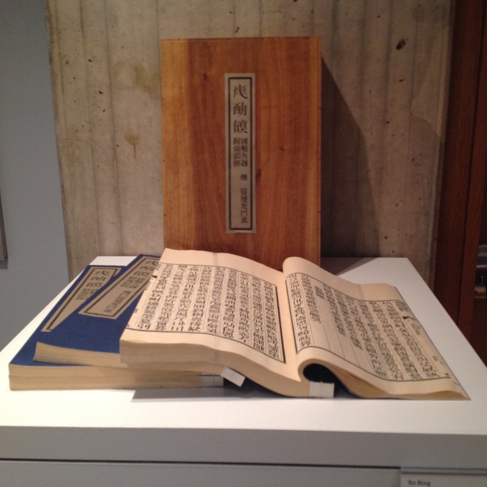 Book from the Sky, 1991 Xu Bing The Allan Chasanoff Collection, Yale University Museum of Modern Art Photograph taken 31 January 2015