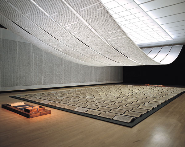 Xu Bing, Book from the Sky, 1991